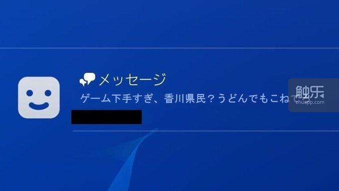 """日本也要开始""""防沉迷""""了?"""