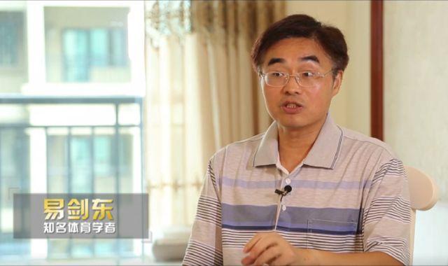 易剑东:中国电子竞技十大问题辨识