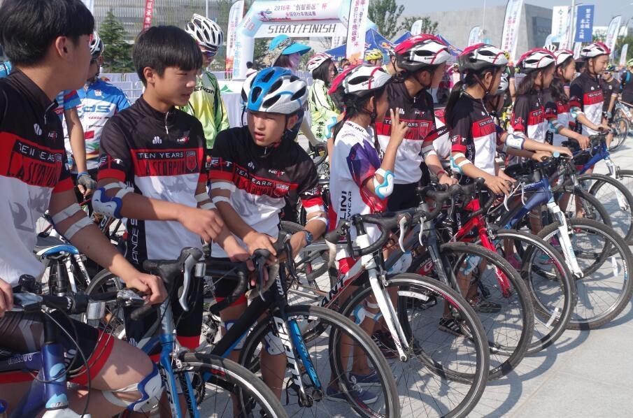 2016即墨创智新区杯全国自行车挑战赛