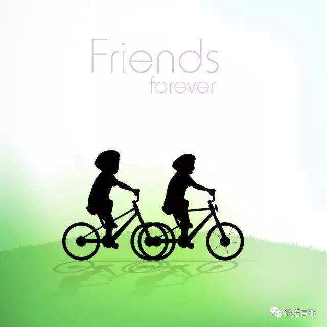 王卫随笔九:缘远不断的友情