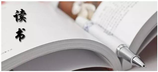 修天和作文:读书的喜悦