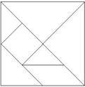 (美国)实践活动课程:《七巧板》教学设计
