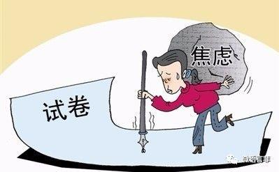 丛湘博作文:做了一回最好的我