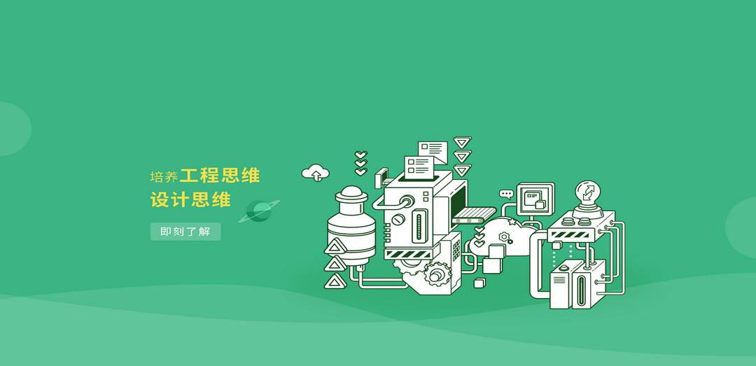 全国青少年未来工程师博览与竞赛项目介绍