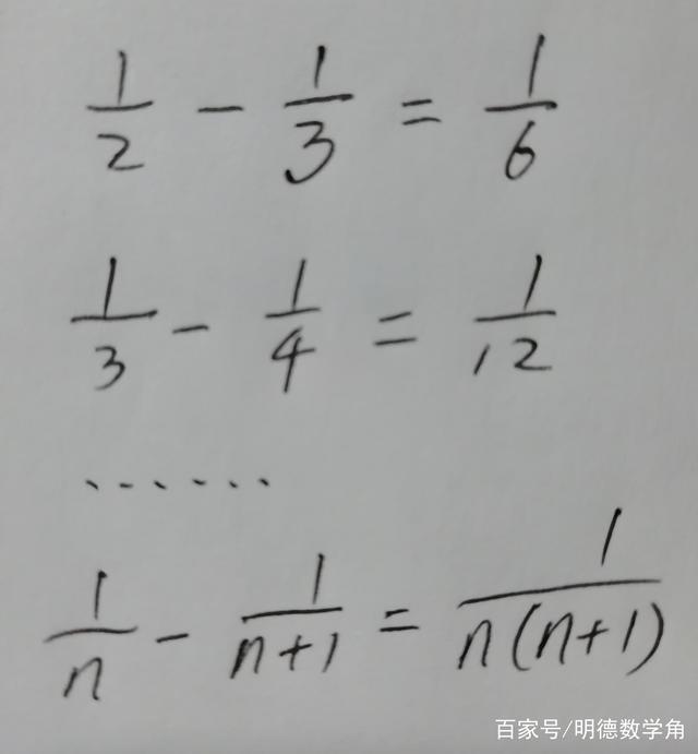 趣味数学:初中奥数竞赛的一道题,今日重现江湖!