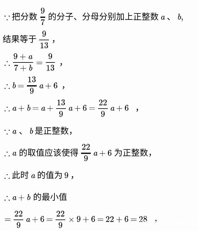"""一道数学题,小学生VS大学生父母,堪称""""四两拨千斤""""!"""