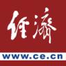 《中国经济网》