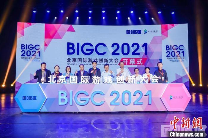 北京2176款网络游戏完成防沉迷系统接入